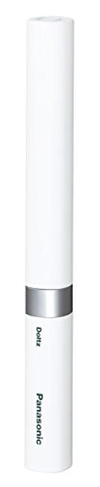 パネル土比べるパナソニック 電動歯ブラシ ポケットドルツ 極細毛タイプ 白 EW-DS42-W