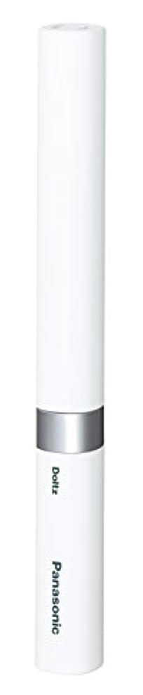 刺繍気をつけて接地パナソニック 電動歯ブラシ ポケットドルツ 極細毛タイプ 白 EW-DS42-W