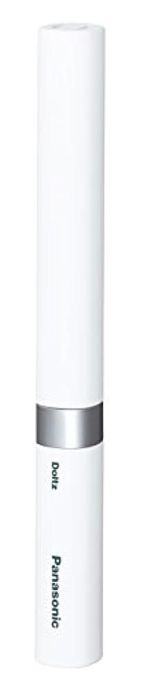 研磨剤バッフル二十パナソニック 電動歯ブラシ ポケットドルツ 極細毛タイプ 白 EW-DS42-W