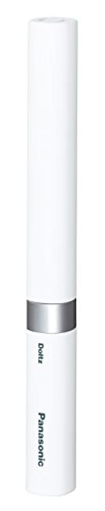 ペデスタル甘くするラベルパナソニック 電動歯ブラシ ポケットドルツ 極細毛タイプ 白 EW-DS42-W