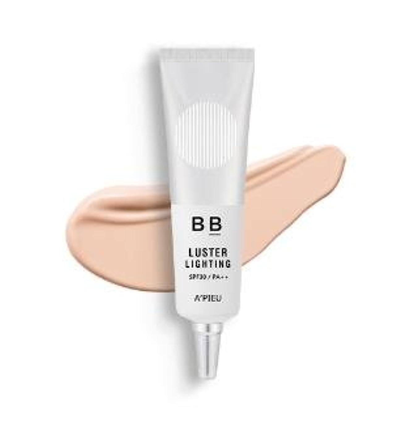 兵隊活力バスルームAPIEU Luster Lighting BB Cream No. 21 アピュ 潤光 BB クリーム20g [並行輸入品]