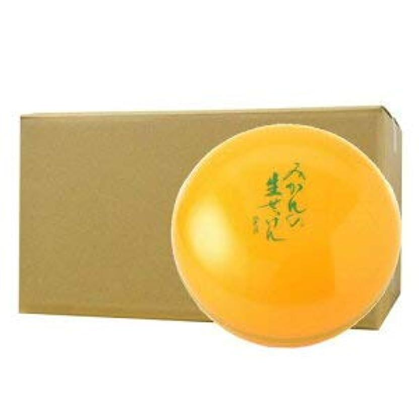 のために月曜日灌漑UYEKI美香柑みかんの生せっけん50g×72個ケース