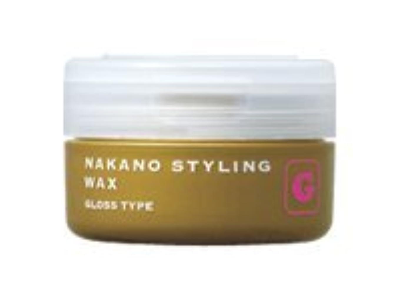 仮定、想定。推測提案するにじみ出るナカノ スタイリングワックス G グロスタイプ 90g 中野製薬 NAKANO