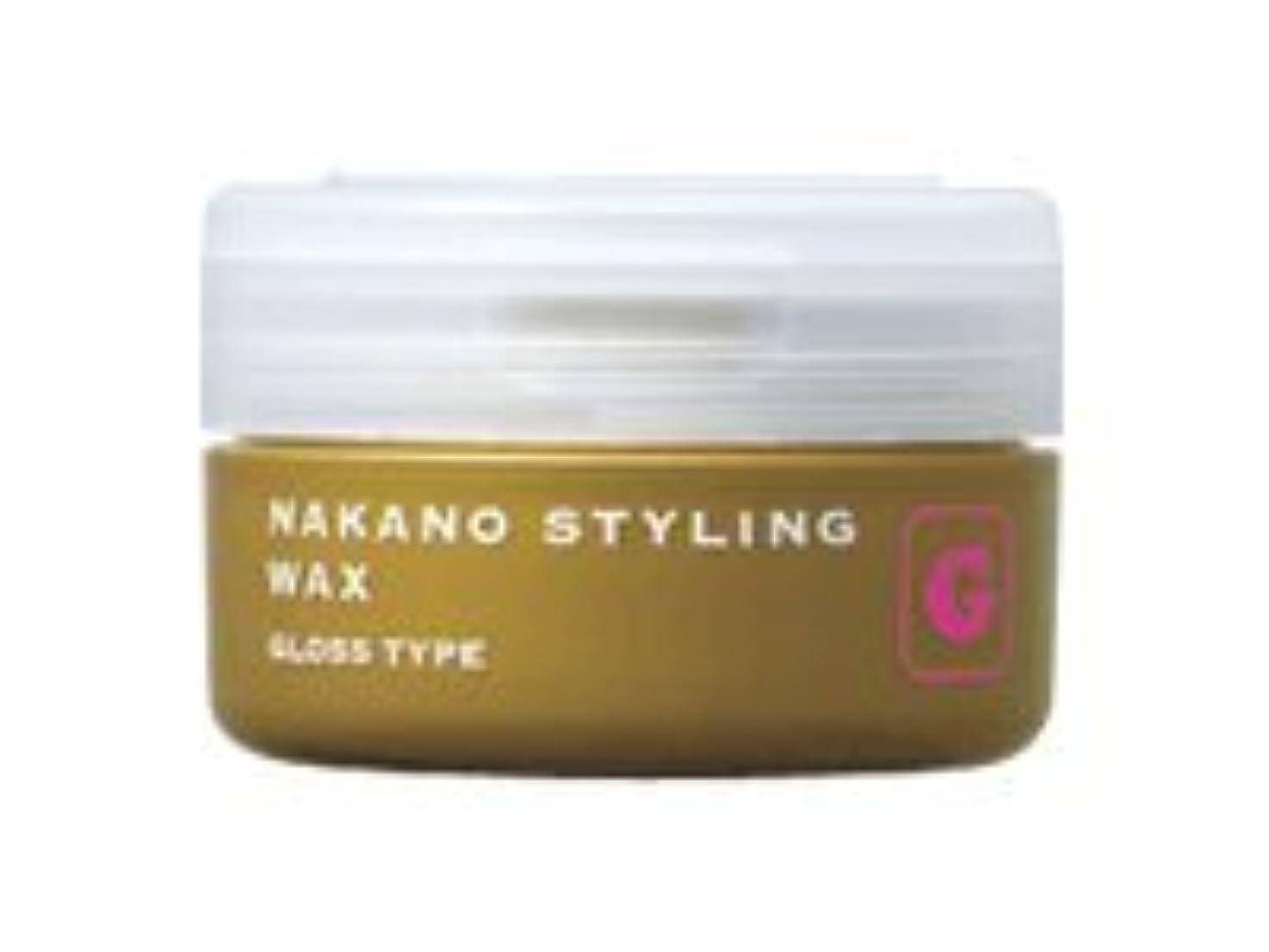 外出地域文句を言うナカノ スタイリングワックス G グロスタイプ 90g 中野製薬 NAKANO