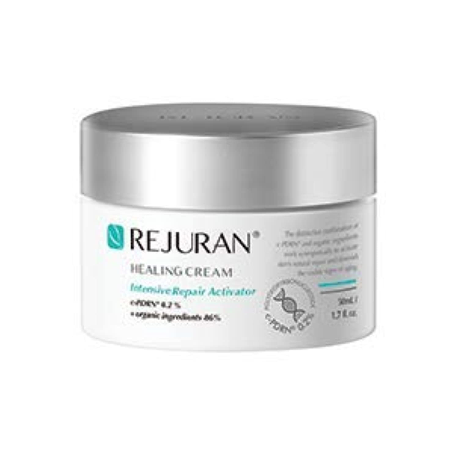 扱いやすいメイド船形[ 皮膚科最高級ブランド ] リジュラン ヒーリング クリーム 50ml.(シワ改善機能性)REJURAN Healin Cream 50ml. X Healing Mask 2p