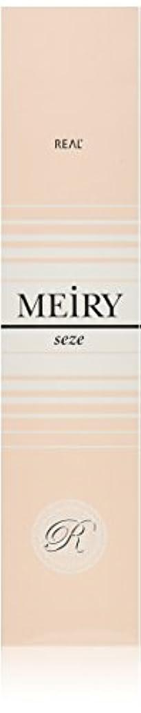 安らぎ画像長々とメイリー セゼ(MEiRY seze) ヘアカラー 1剤 90g オリーブ
