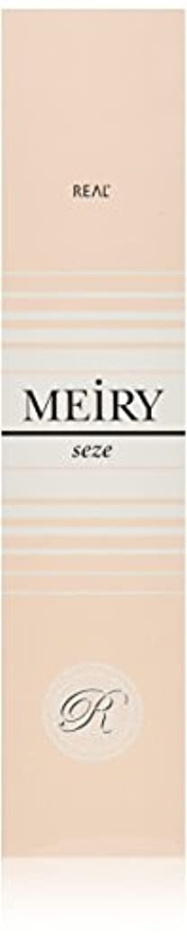 解決苗傑出したメイリー セゼ(MEiRY seze) ヘアカラー 1剤 90g オリーブ
