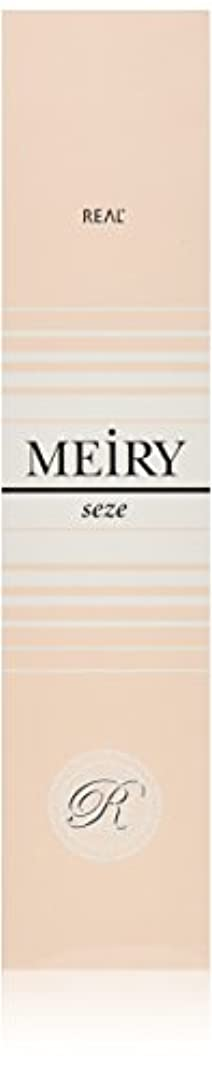 はさみ利点赤面メイリー セゼ(MEiRY seze) ヘアカラー 1剤 90g オリーブ
