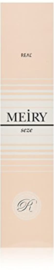 通行人詩人性格メイリー セゼ(MEiRY seze) ヘアカラー 1剤 90g オリーブ