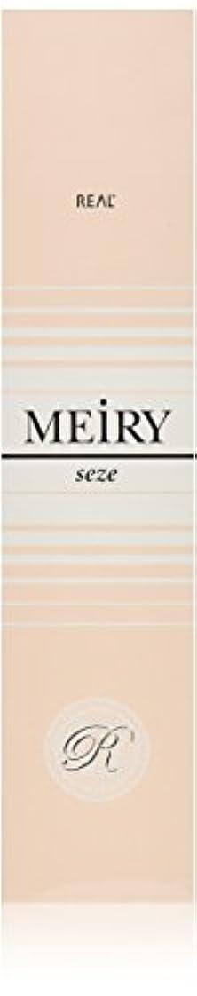 欠点規則性ライオネルグリーンストリートメイリー セゼ(MEiRY seze) ヘアカラー 1剤 90g オリーブ