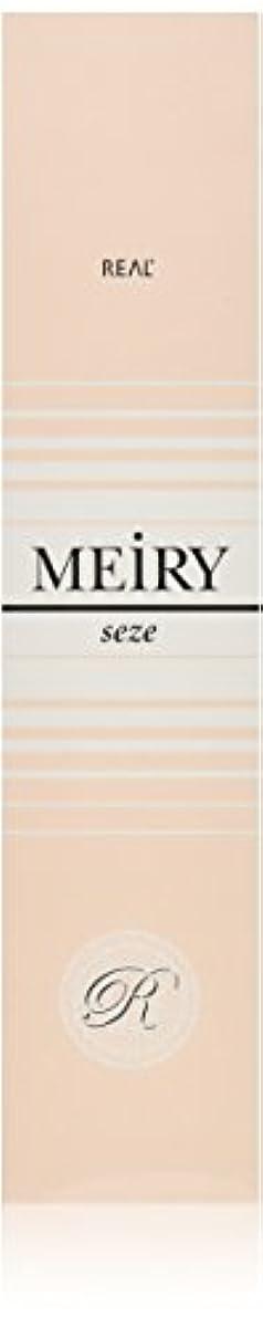 弱いマスタードロケーションメイリー セゼ(MEiRY seze) ヘアカラー 1剤 90g オリーブ