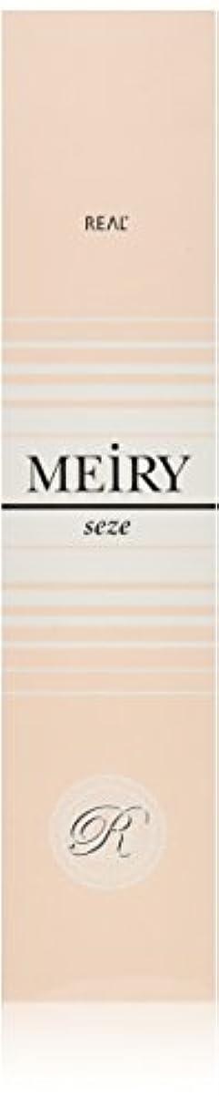 ずんぐりした理解毛細血管メイリー セゼ(MEiRY seze) ヘアカラー 1剤 90g オリーブ