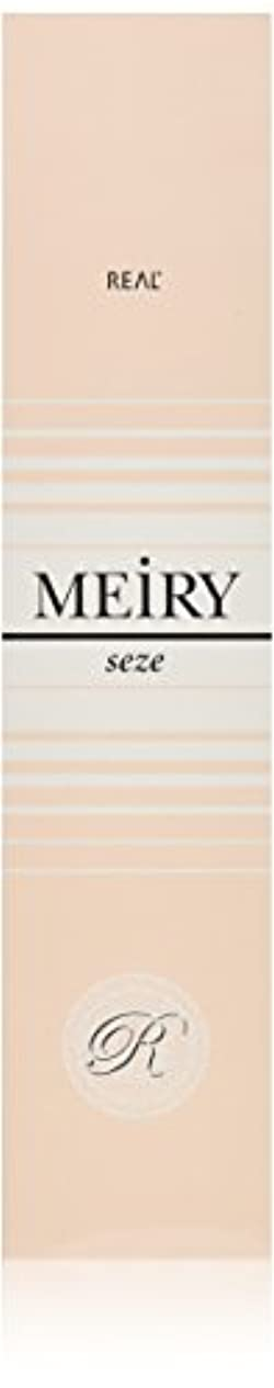 ダブル眠るカエルメイリー セゼ(MEiRY seze) ヘアカラー 1剤 90g オリーブ