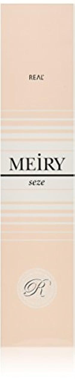 爆発するどきどき名義でメイリー セゼ(MEiRY seze) ヘアカラー 1剤 90g オリーブ