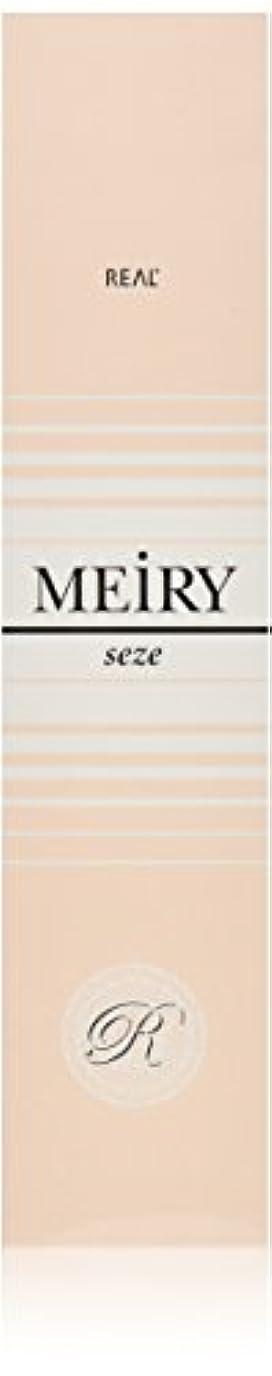 対処する洞窟詐欺メイリー セゼ(MEiRY seze) ヘアカラー 1剤 90g オリーブ