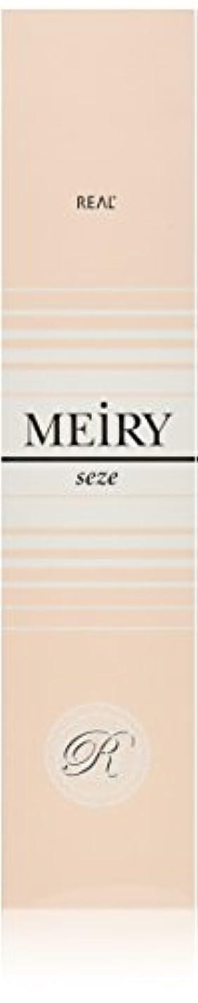 スキッパー終点反毒メイリー セゼ(MEiRY seze) ヘアカラー 1剤 90g オリーブ