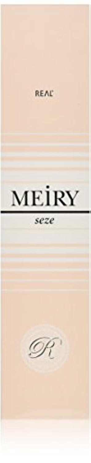 メイリー セゼ(MEiRY seze) ヘアカラー 1剤 90g オリーブ