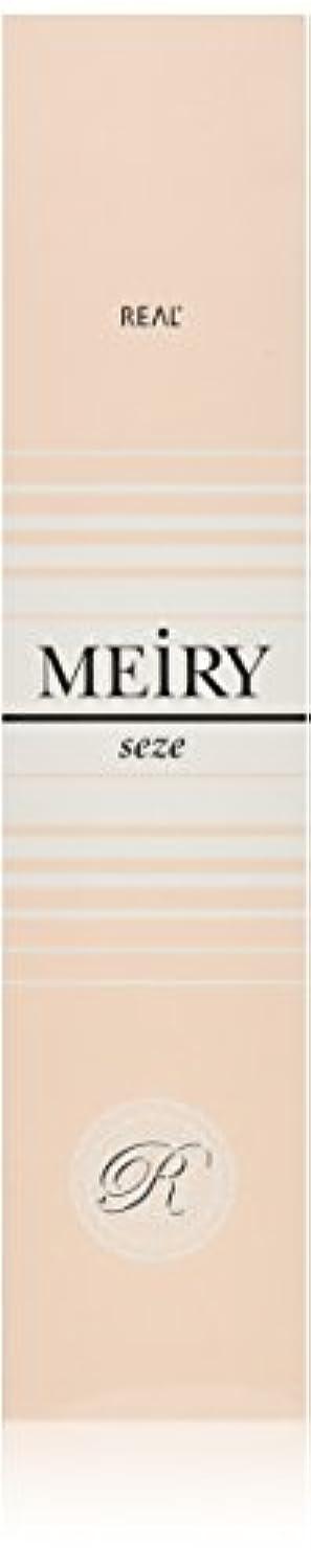 漁師デザート部分的メイリー セゼ(MEiRY seze) ヘアカラー 1剤 90g オリーブ