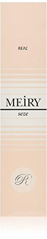 レッドデート未知の当社メイリー セゼ(MEiRY seze) ヘアカラー 1剤 90g オリーブ