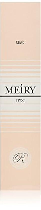 娘生き返らせるどれメイリー セゼ(MEiRY seze) ヘアカラー 1剤 90g オリーブ