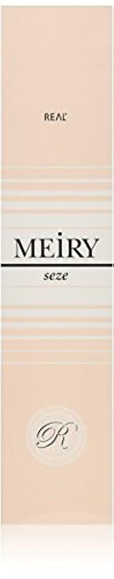 オズワルド旅行代理店四回メイリー セゼ(MEiRY seze) ヘアカラー 1剤 90g オリーブ