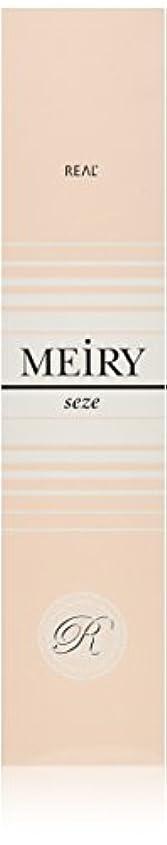 おびえた強い論争メイリー セゼ(MEiRY seze) ヘアカラー 1剤 90g オリーブ