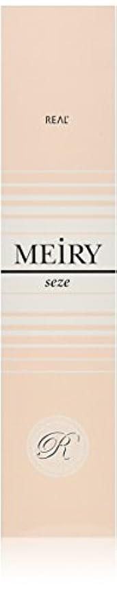 実用的白内障合併症メイリー セゼ(MEiRY seze) ヘアカラー 1剤 90g オリーブ