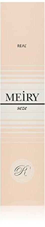 赤字依存踊り子メイリー セゼ(MEiRY seze) ヘアカラー 1剤 90g オリーブ