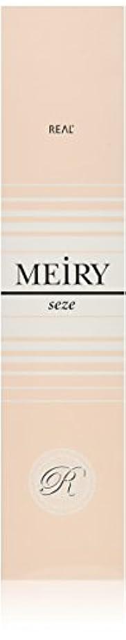 遠征破滅的な致命的なメイリー セゼ(MEiRY seze) ヘアカラー 1剤 90g オリーブ