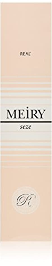 ブラストメドレー繁雑メイリー セゼ(MEiRY seze) ヘアカラー 1剤 90g オリーブ
