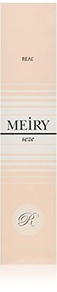 商人甘美な貯水池メイリー セゼ(MEiRY seze) ヘアカラー 1剤 90g オリーブ