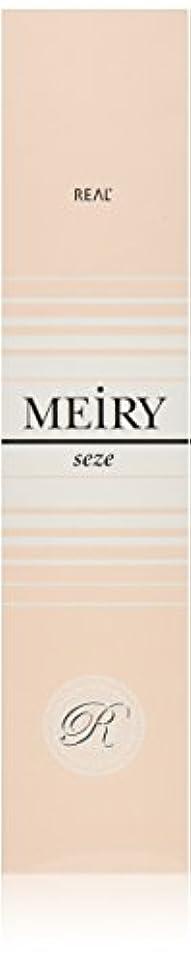 なる煙突万歳メイリー セゼ(MEiRY seze) ヘアカラー 1剤 90g オリーブ