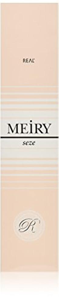 解釈的投獄旧正月メイリー セゼ(MEiRY seze) ヘアカラー 1剤 90g オリーブ