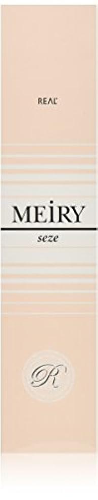 本土スナッチ限りなくメイリー セゼ(MEiRY seze) ヘアカラー 1剤 90g オリーブ