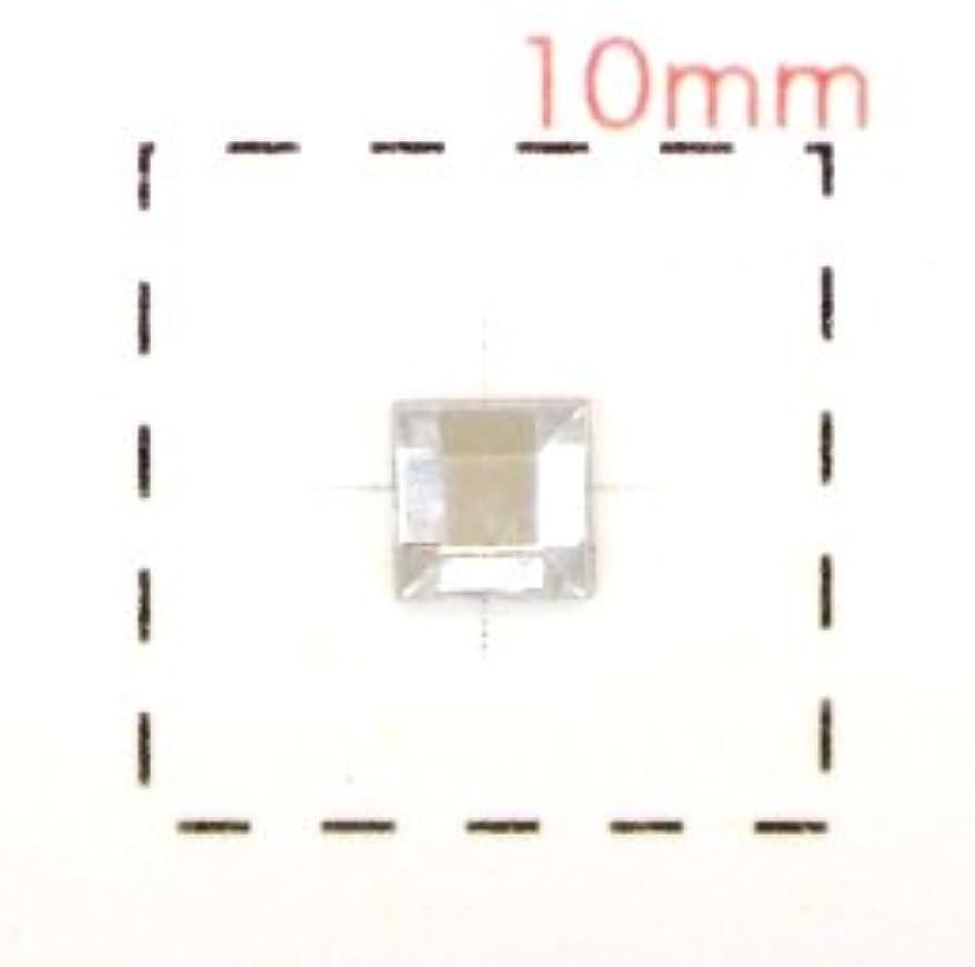 連続した資格パラシュート正方形(スクエア)アクリルラインストーン3mm《ネイルアート用品》クリア 激安 60個入