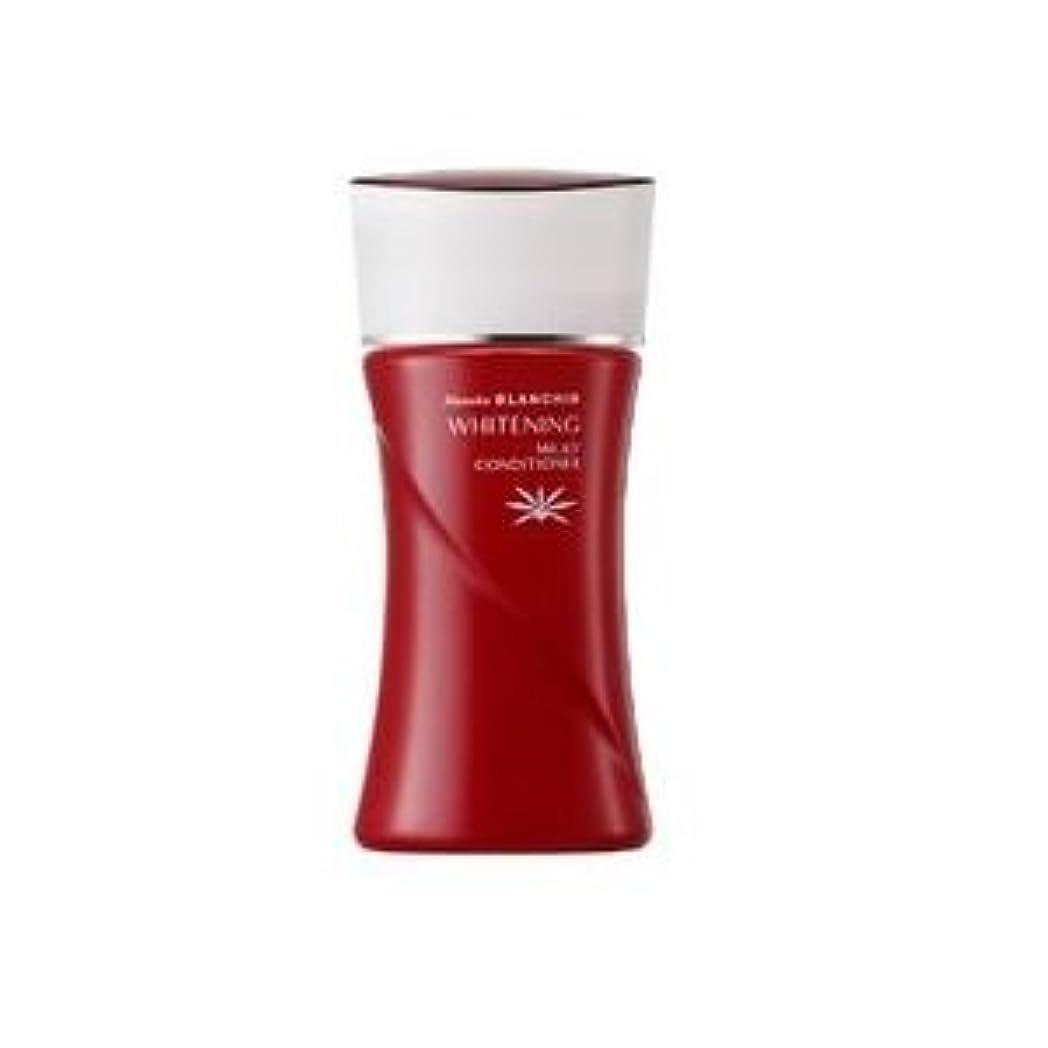 債務者請求可能ワインカネボウ ブランシール ホワイトニング ミルキィコンディショナー 100ml