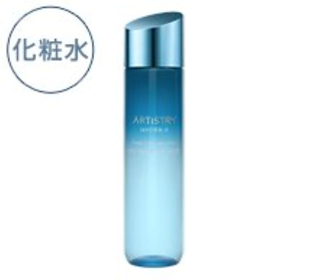 人気の睡眠能力アムウェイ(Amway) 化粧水 アーティストリー ハイドラ アクア スキン ローション 200ml 保湿 乾燥 約1~1.5カ月に1本