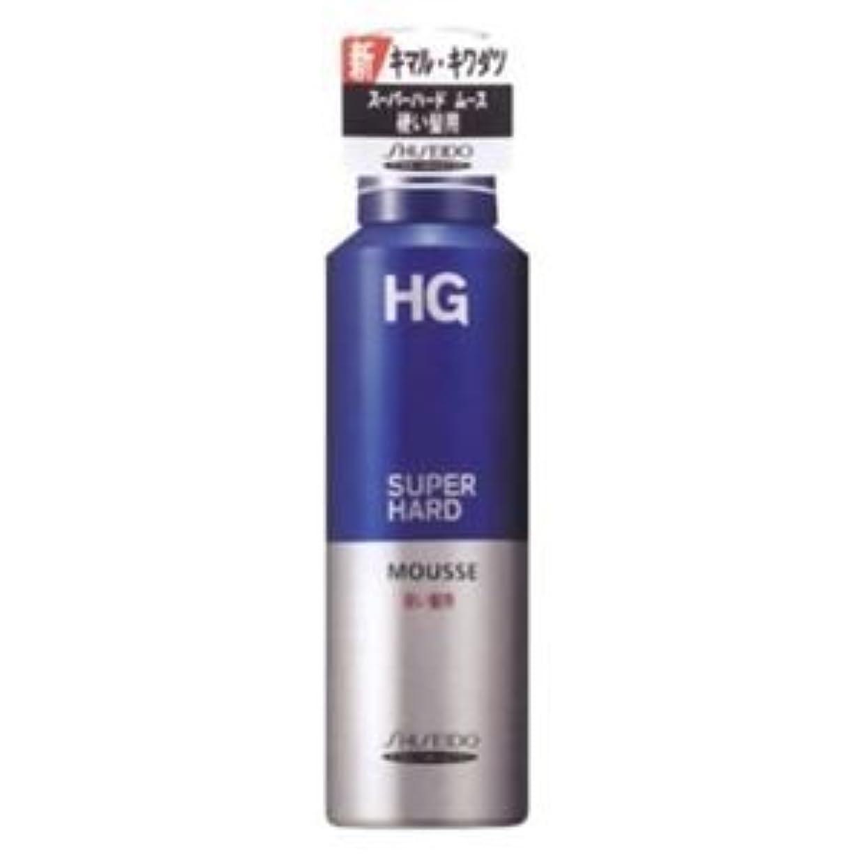 人間仕事に行く感情HG スーパーハードムース 硬い髪用