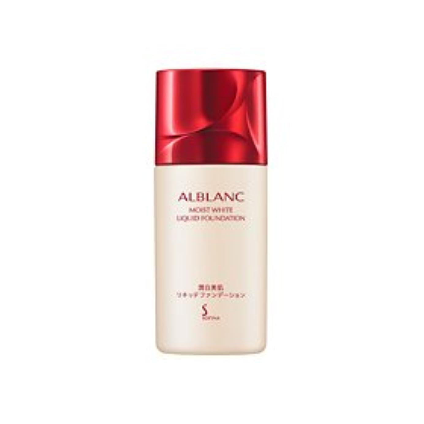 顔料反応する消毒剤アルブラン 潤白美肌リキッドファンデーションオークル07