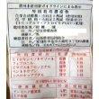 愛知県安西市産 棚橋さんのあいちのかおり 特別栽培米 30kg [10kg×3] (玄米)