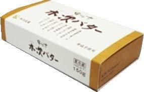 木次乳業 奥出雲木次バター(食塩不使用) 150gx2 冷蔵