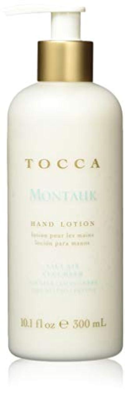 TOCCA(トッカ) ボヤージュ ハンドローション モントーク 300mL (手肌用保湿 ハンドクリーム キューカンバーの爽やかな香り)