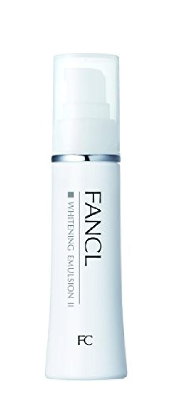 洞察力有効不毛の(旧)ファンケル(FANCL) ホワイトニング 乳液 II しっとり 1本 30mL