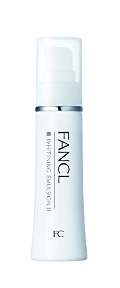 損なう盲目恐ろしいです(旧)ファンケル(FANCL) ホワイトニング 乳液 II しっとり 1本 30mL