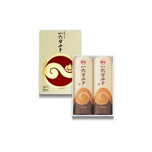 【一六本舗】 一六タルト 2本入 (11切×2本)