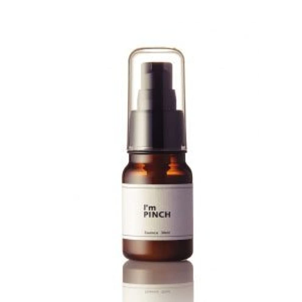 シソーラスヨーロッパ最初に乾燥からお肌を救う美容液 I'm PINCH(アイムピンチ)10ml