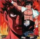 DVD/はじめの一歩 VOL.23/アニメーション