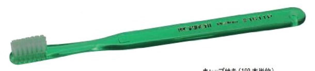 外向き豊富手を差し伸べるプローデント プロキシデント #1611P 歯ブラシ 100本入 20本 × 5色