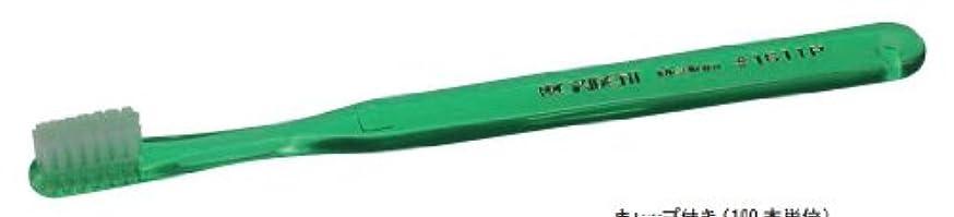 抽選攻撃的ライナープローデント プロキシデント #1611P 歯ブラシ 100本入 20本 × 5色