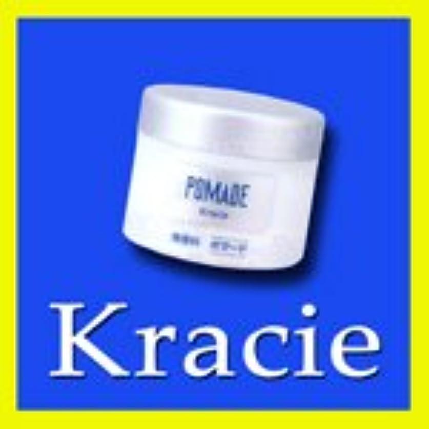 アクチュエータエイズシットコムクラシエ メンズ(NF) メンズポマード 190g